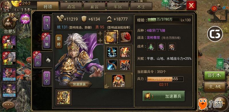 Screenshot_20180714s000634_;Π0.jpg
