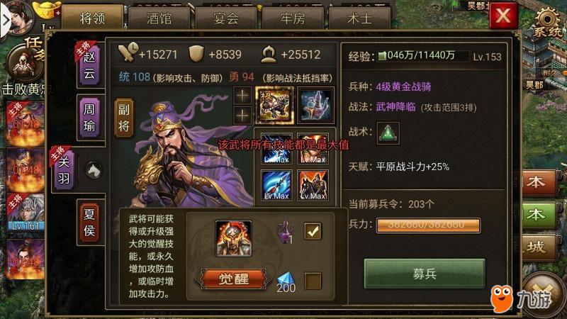 S80714s001140.jpg