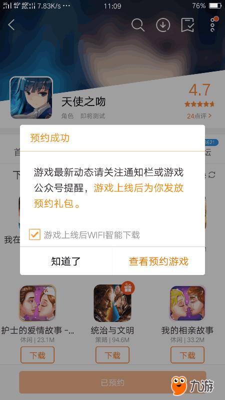 Screenshot_2018s07s14s11s09s23s04.png