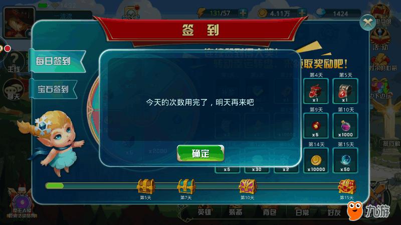 Screenshot_2018s07s14s14s22s23s253_com.yinhu.sdk.shdzz.aligames.png