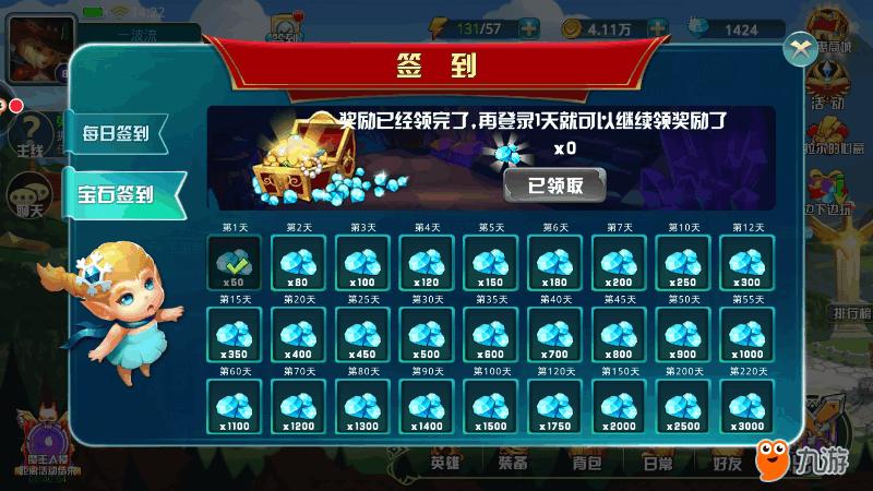 Screenshot_2018s07s14s14s22s31s046_com.yinhu.sdk.shdzz.aligames.png