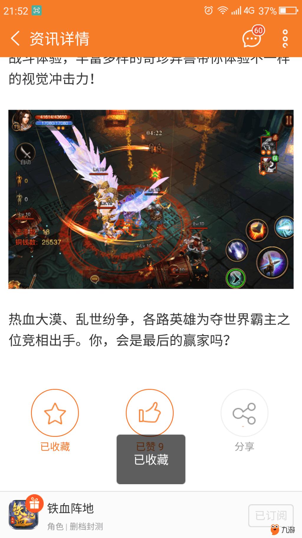 Screenshot_2018s07s15s21s52s34.png