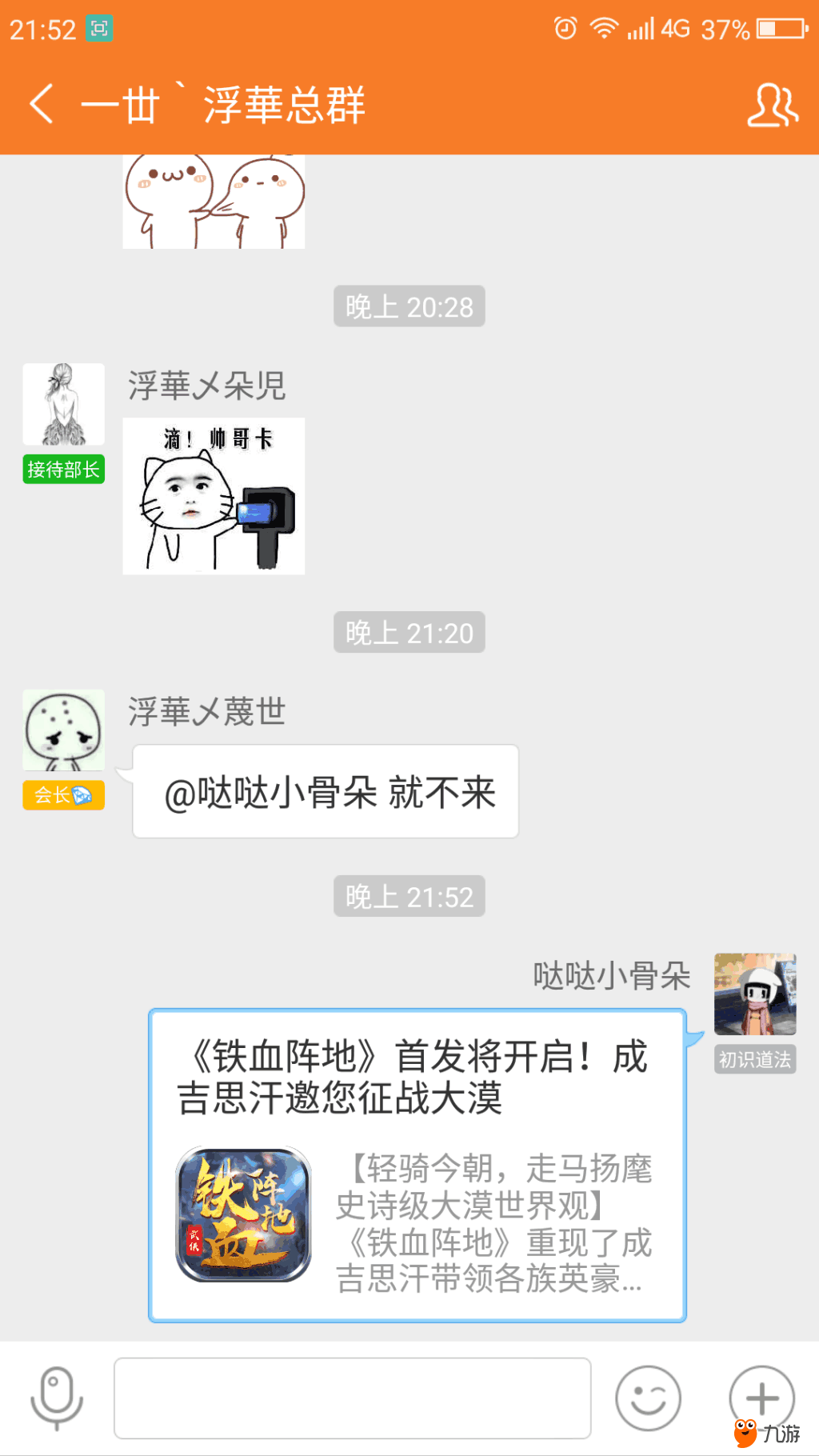 Screenshot_2018s07s15s21s52s59.png