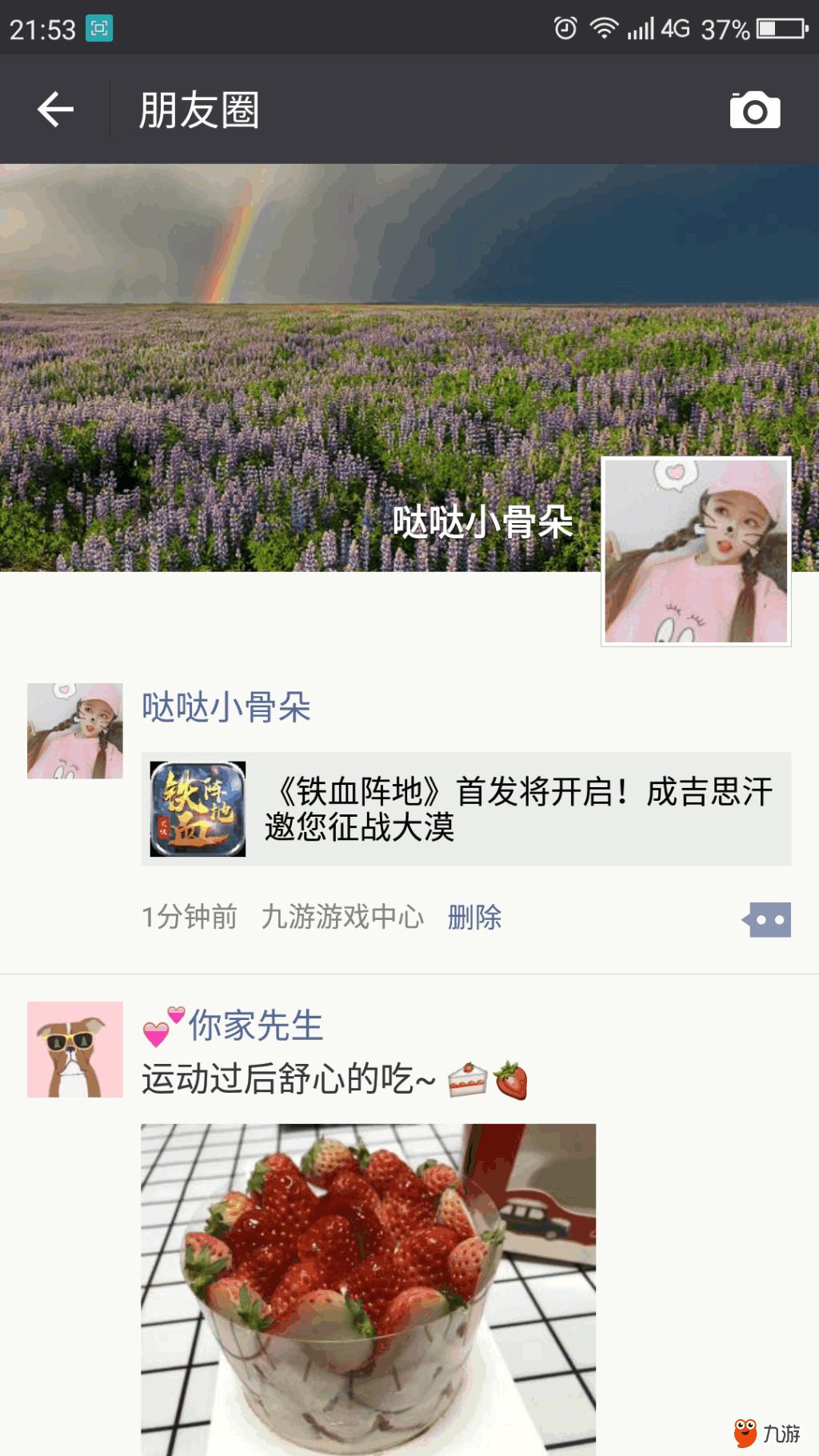 Screenshot_2018s07s15s21s53s15.png