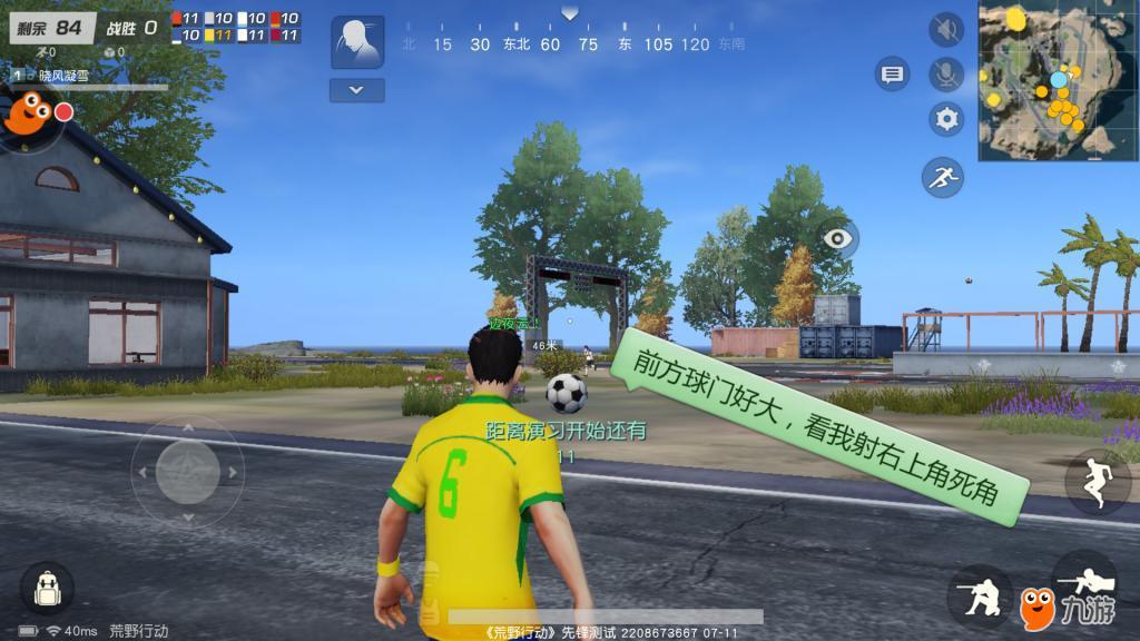 Screenshot_20180716s070209_meitu_1.jpg