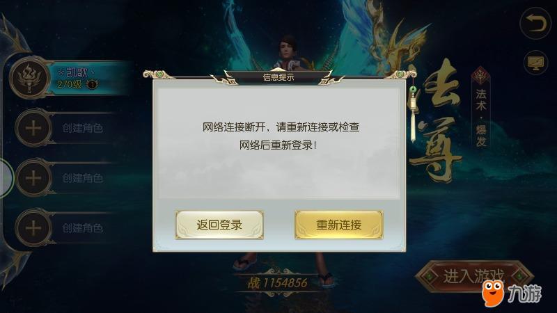 Screenshot_20180719s231312.jpg