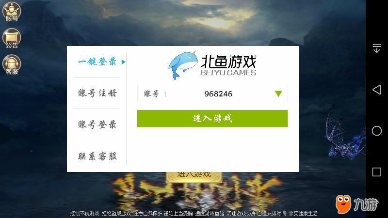 Screenshot_20180719s223540.jpg