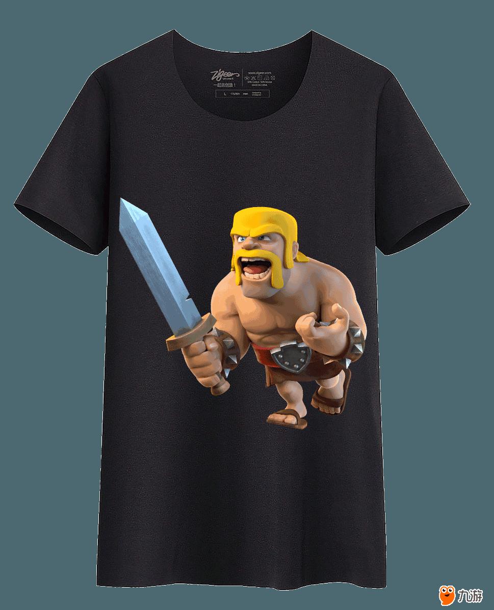 《部落冲突》T恤s2.png