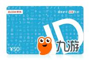 50元京东卡图片s用.png