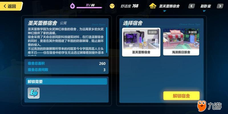 Screenshot_20180802s181445.jpg