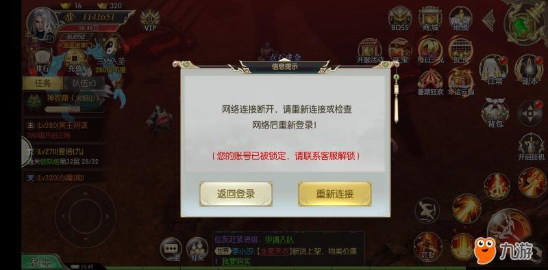 Screenshot_20180803s154547.jpg
