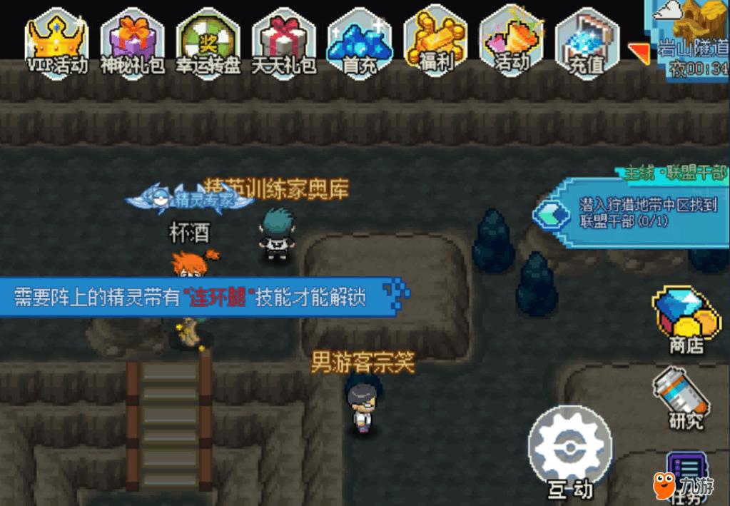岩山隧道2s连环腿.jpg