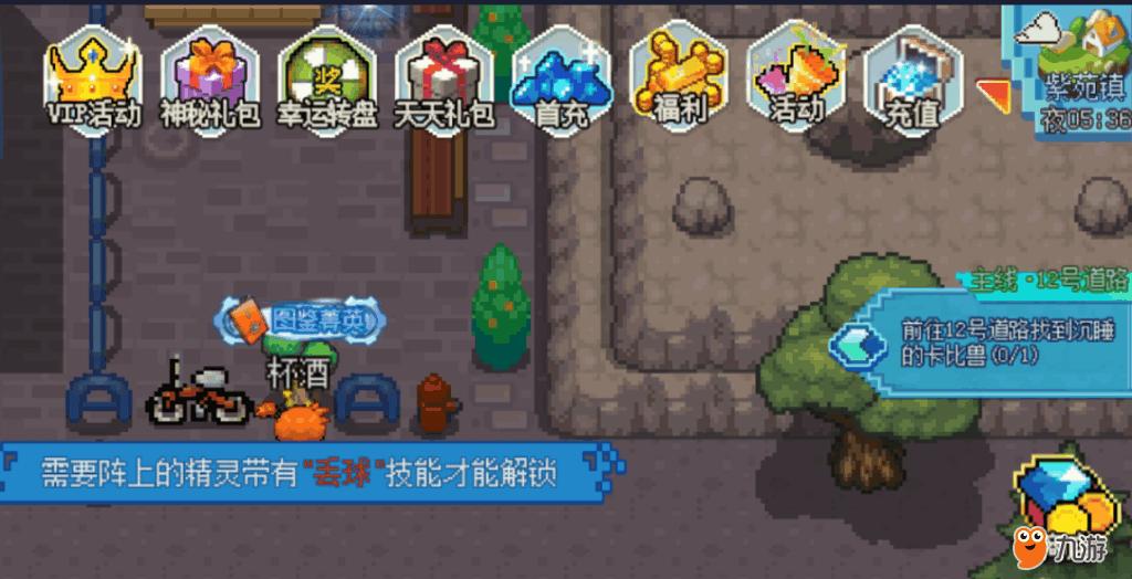 紫苑镇s丢球.png
