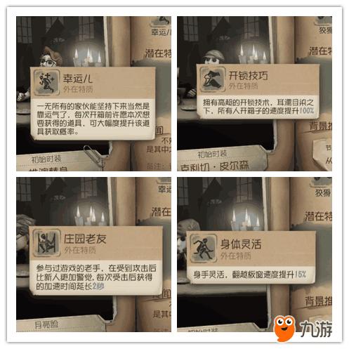 screenshot_2018s07s20s14s29s36s222_com.netease.dw_副本.png