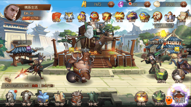 Screenshot_2018s08s11s21s39s58s667_rongyaozg.aligames.png