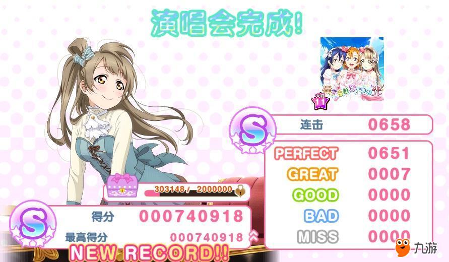 bokuhika_MA_fc_score_20180812.jpg