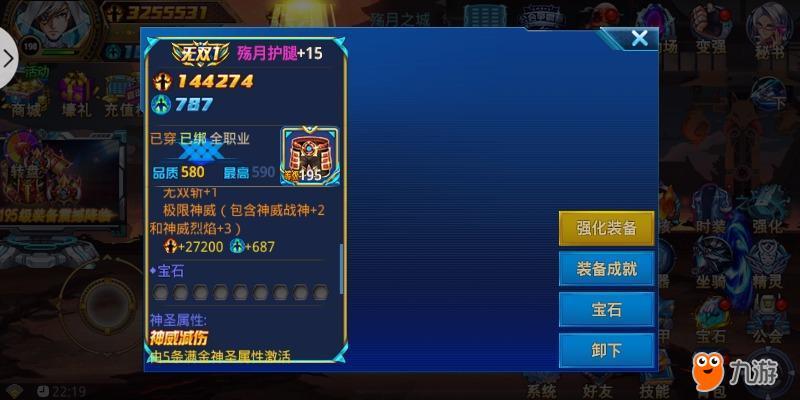 Screenshot_20180812_221920.jpg
