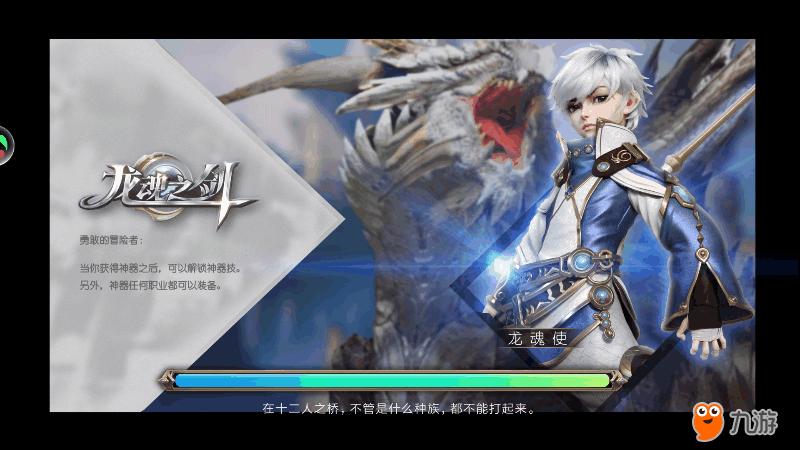 Screenshot_2018s08s12s14s33s56s553_com.tencent.tmgp.lz.png