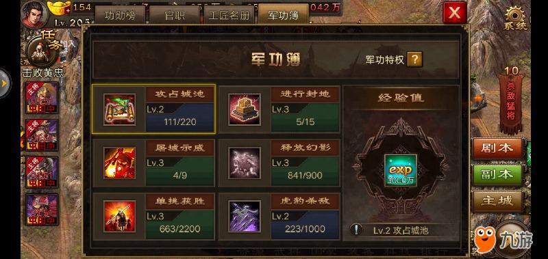Screenshot_20180812_224145.jpg