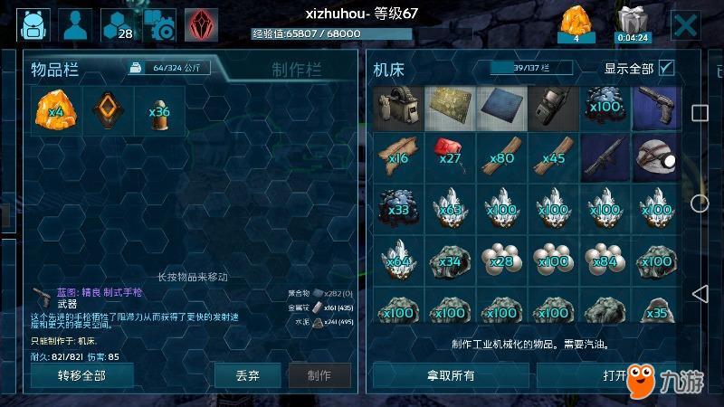 Screenshot_20180813s024906.jpg