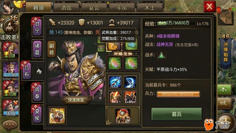 S80813s175357.jpg