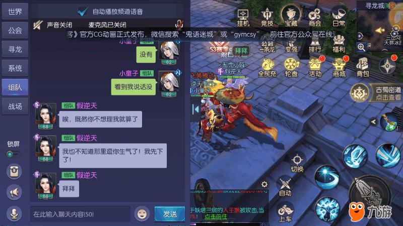 Screenshot_2018s08s26s23s53s50s89.png