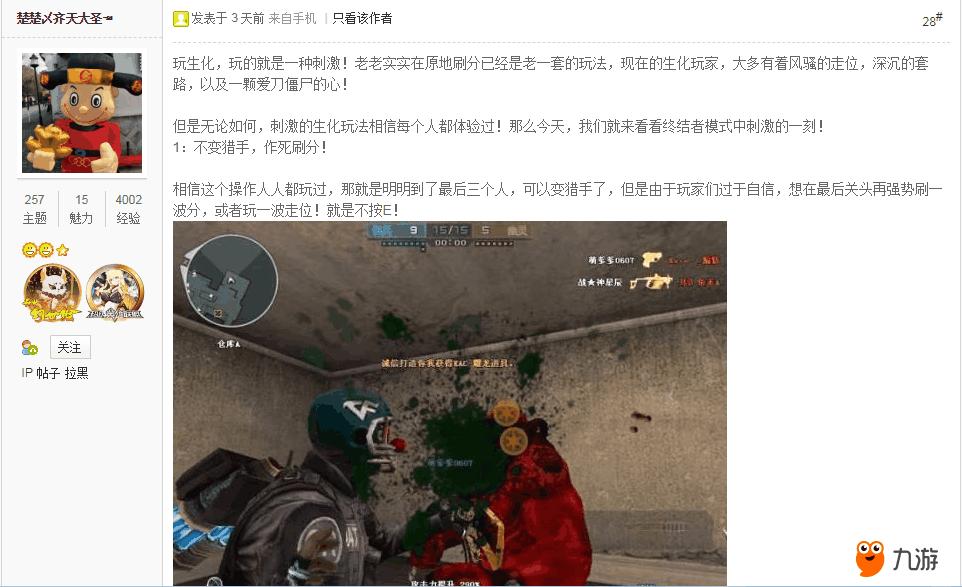 QQ截图20180830134213.png