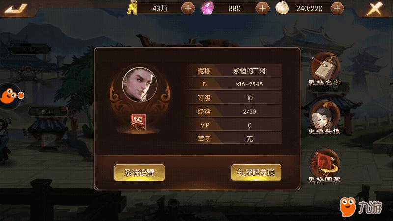 Screenshot_20180831s100544.png