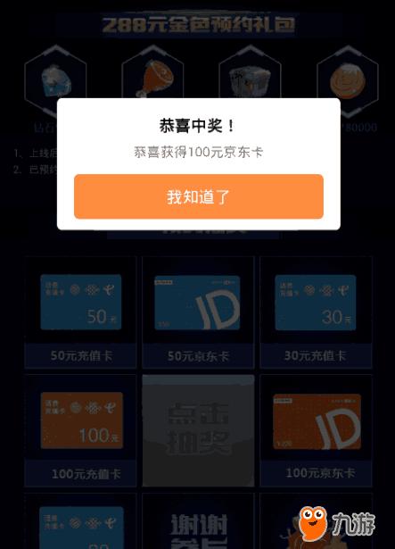 QQ图片20180909151351.png