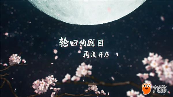 图2:《永远的7日之都》新版本宣传PV.jpg