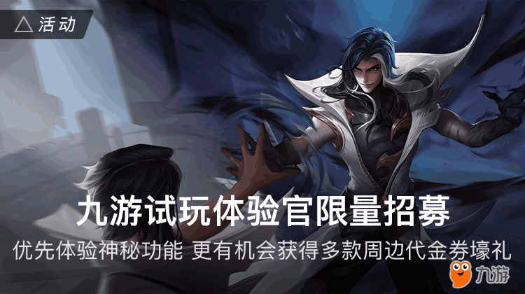 活动banner.png