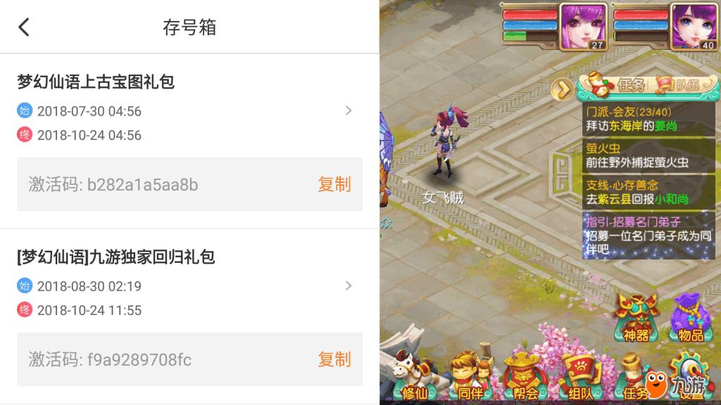 Screenshot_2018s09s16s18s13s37.png
