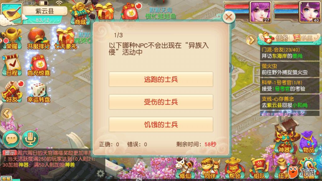 Screenshot_2018s09s16s18s35s17.png
