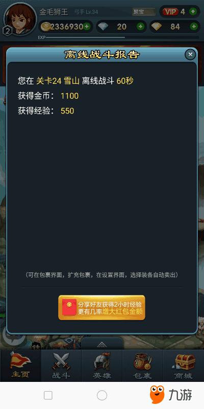 Screenshot_2018s09s16s20s20s42s79.png