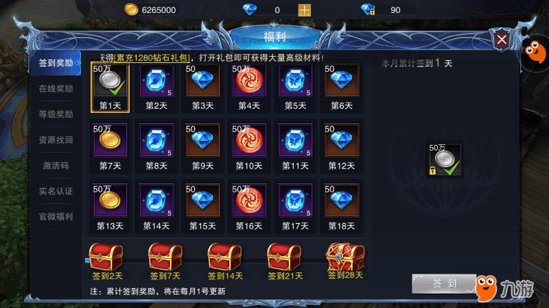 Screenshot_20181001s214218.png