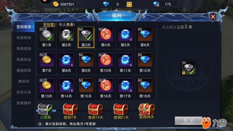 Screenshot_20181003s015115.png