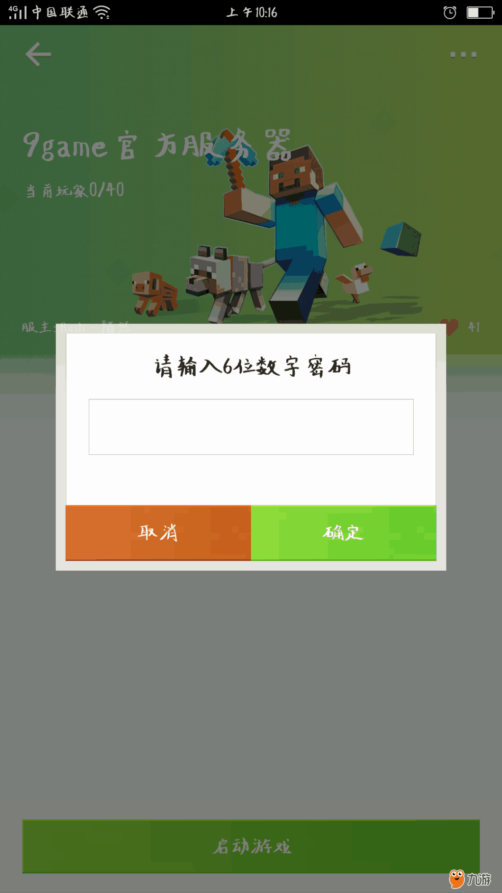 Screenshot_2018s10s07s10s16s55s40.png