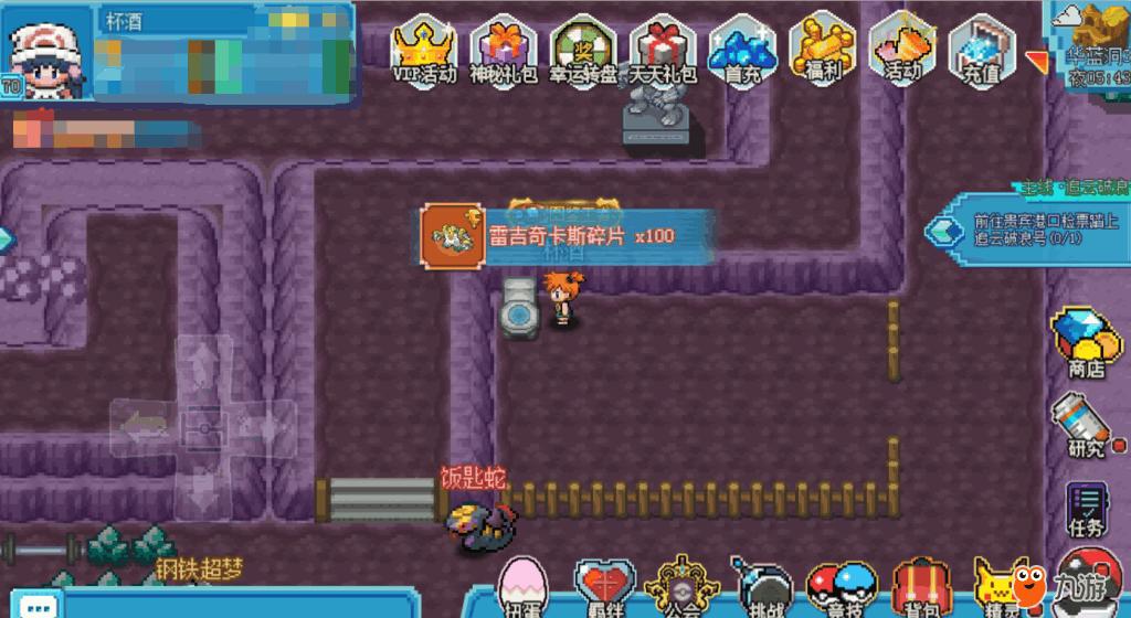 华蓝洞3技能击掌奇袭可以拿100个雷吉奇卡斯碎片.png