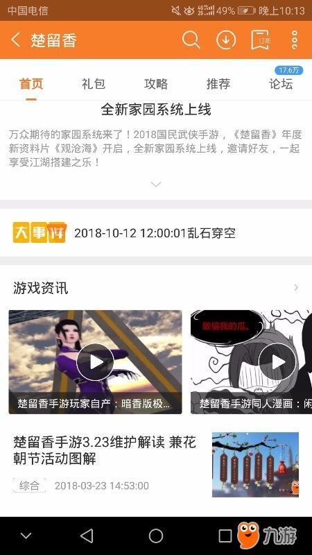 Screenshot_20181011s221331.jpg