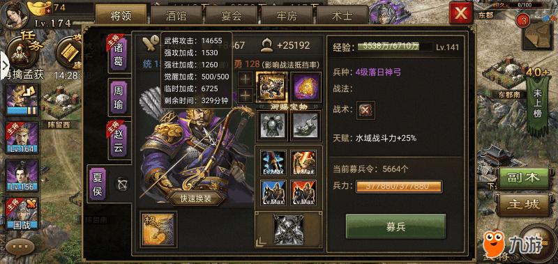 Screenshot_2018s10s13s18s31s12s40.png