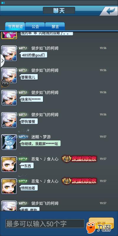 Screenshot_2018s10s13s19s58s06.png