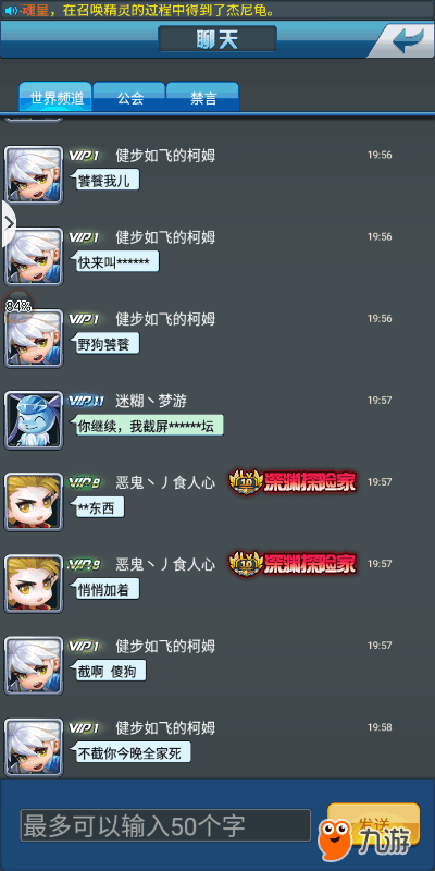 Screenshot_2018s10s13s20s01s39.png