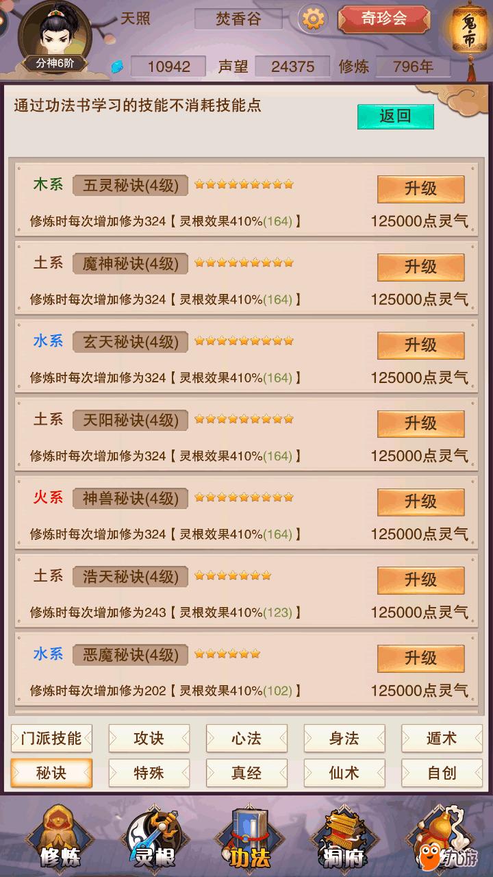 Screenshot_2018s10s13s20s38s37.png