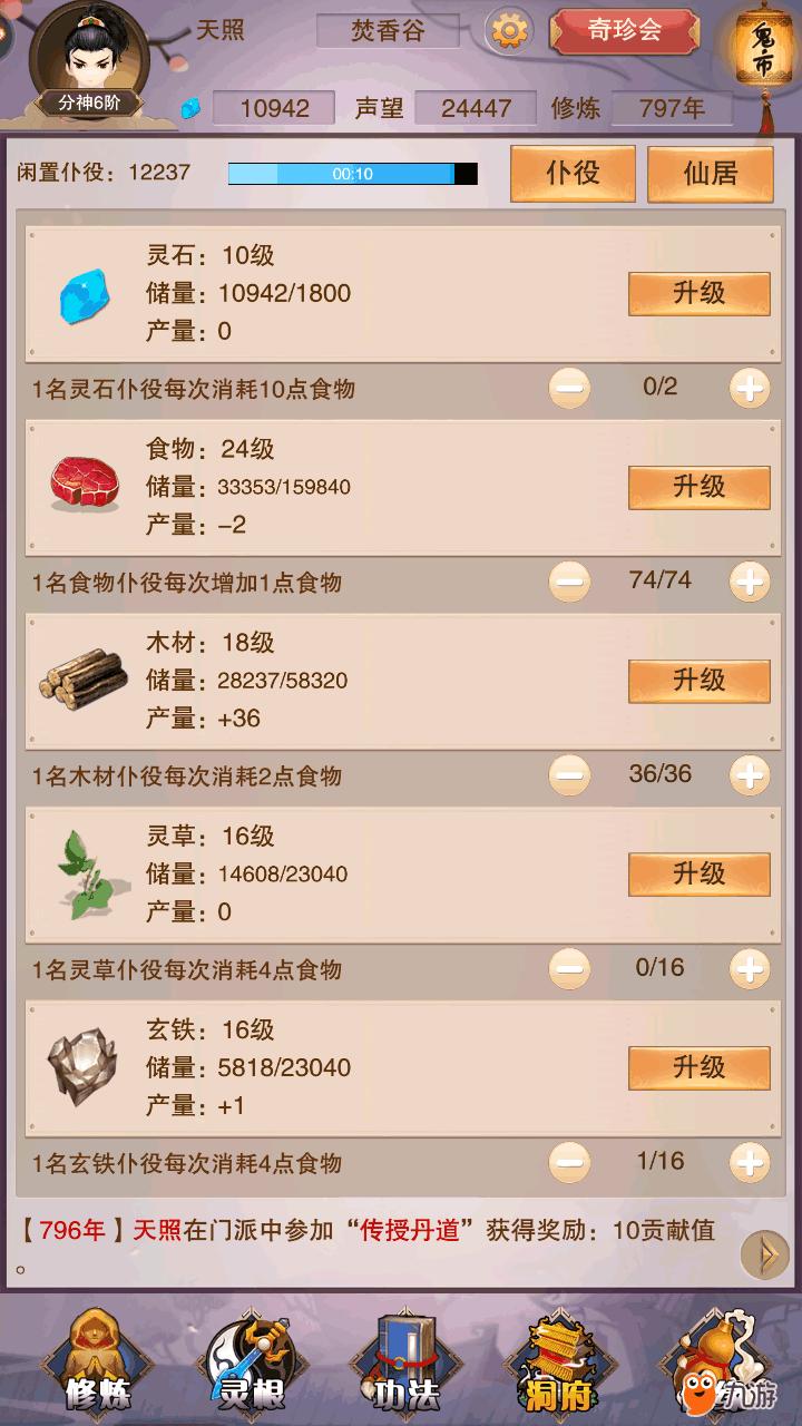 Screenshot_2018s10s13s20s56s44.png