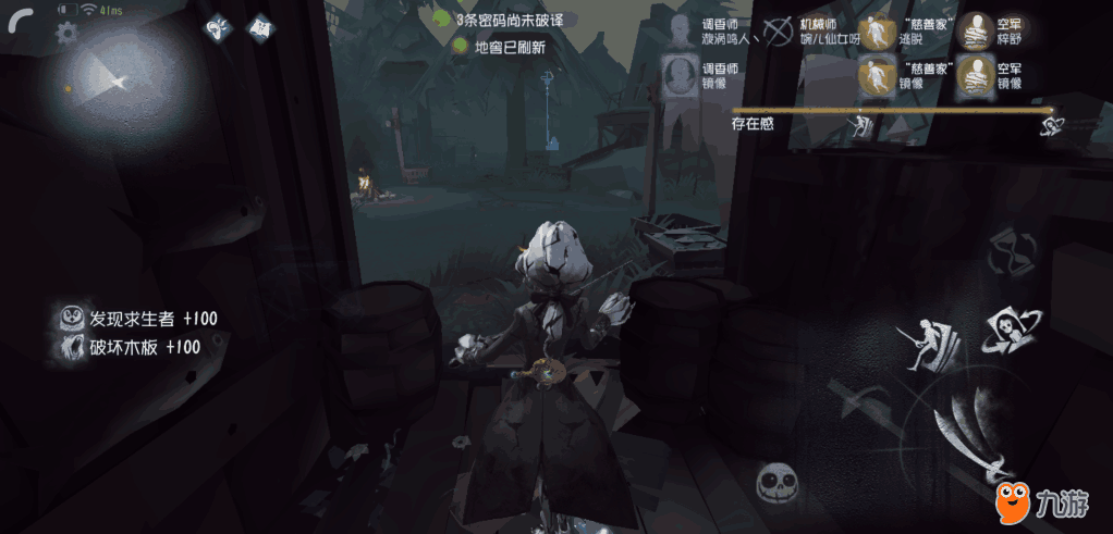 Screenshot_2018s10s12s23s31s48s780_com.netease.dwrg.aligames.png