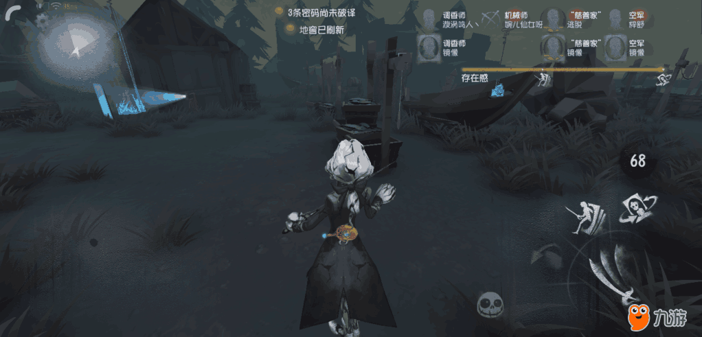 Screenshot_2018s10s12s23s35s18s427_com.netease.dwrg.aligames.png