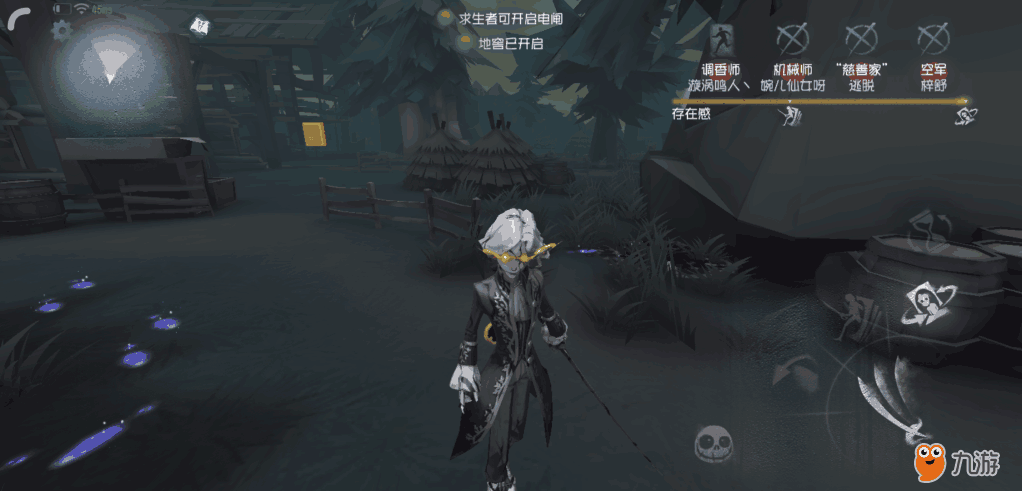 Screenshot_2018s10s12s23s39s26s906_com.netease.dwrg.aligames.png