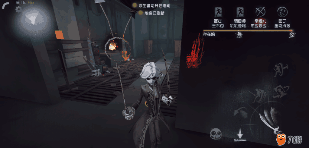 Screenshot_2018s10s13s20s07s37s865_com.netease.dwrg.aligames.png