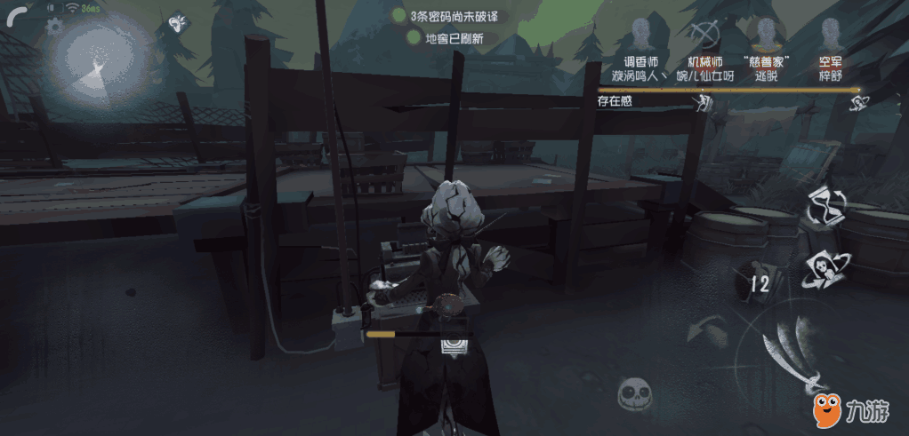 Screenshot_2018s10s12s23s34s52s907_com.netease.dwrg.aligames.png