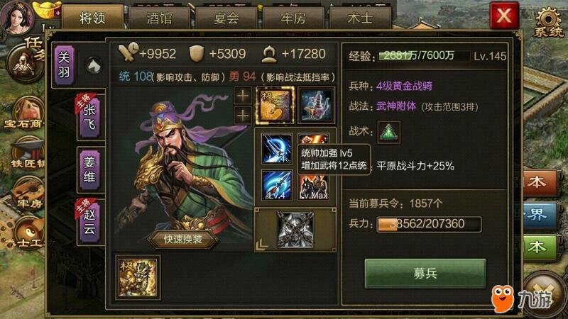 SRC_20181013_221253.jpg